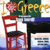 I Love Greece Vol.4 - Greek Taverna