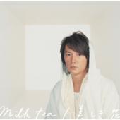 [Download] Milk Tea MP3
