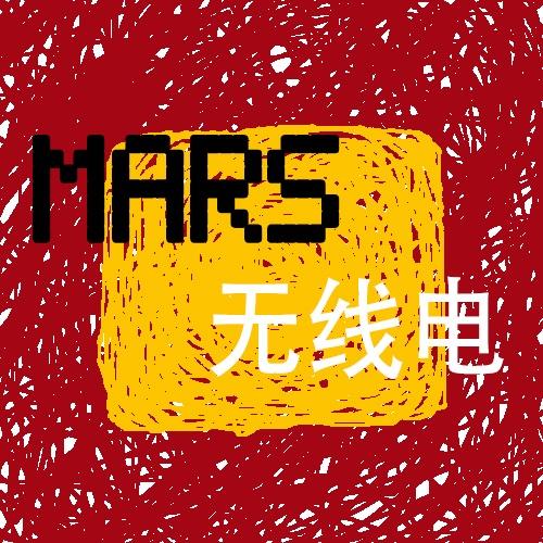 火星无线电