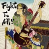Buy Fight to All by Children Sucker on iTunes (Chinese Rock)