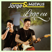 Ouça online e Baixe GRÁTIS [Download]: Logo Eu MP3