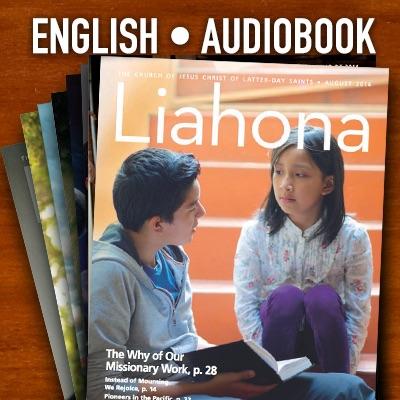 The Liahona | AAC | ENGLISH