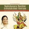 Saraswati Dhyanam