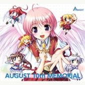 August 10th Memorial
