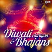 Diwali Aartiyan & Bhajans - Various Artists