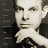 Somebody Loves Me - Bill Charlap