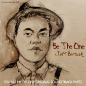 Be the One (Instrumental)
