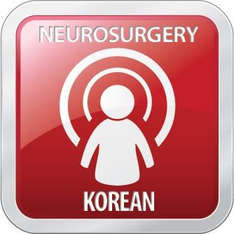NEUROSURGERY Korean Podcast
