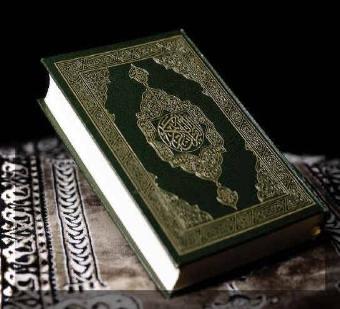 شبهات حول الإسلام