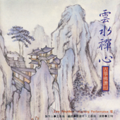 [Download] Buddhist Music in the Spiritual Mountain MP3