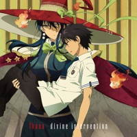 divine intervention - fhana