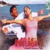 Sandakozhi Original Motion Picture Soundtrack EP