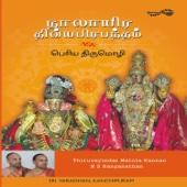 Nalayira Divyaprabandham: Periya Thirumozhi