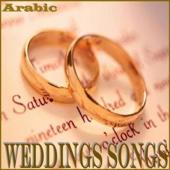 Wedding Songs Arabic