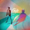 Madinat Al-Salah - EP