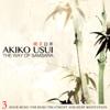 The Way of Samsara (3 Hour Music for Reiki Treatment and Deep Meditation)