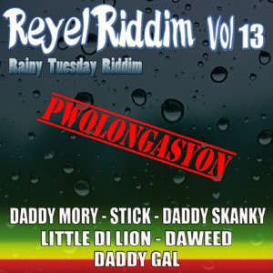 daddy mory - why