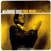 Maghreb Soul Story 1986-1990 (Version remasterisée)
