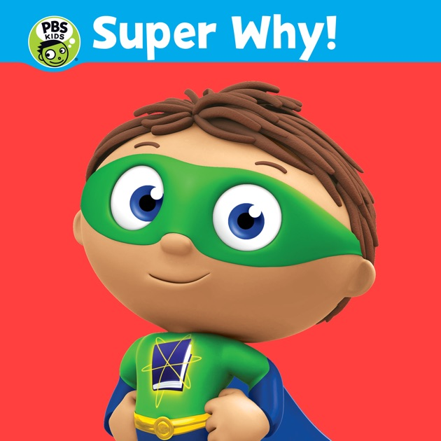 It's just a graphic of Handy Super Why Images