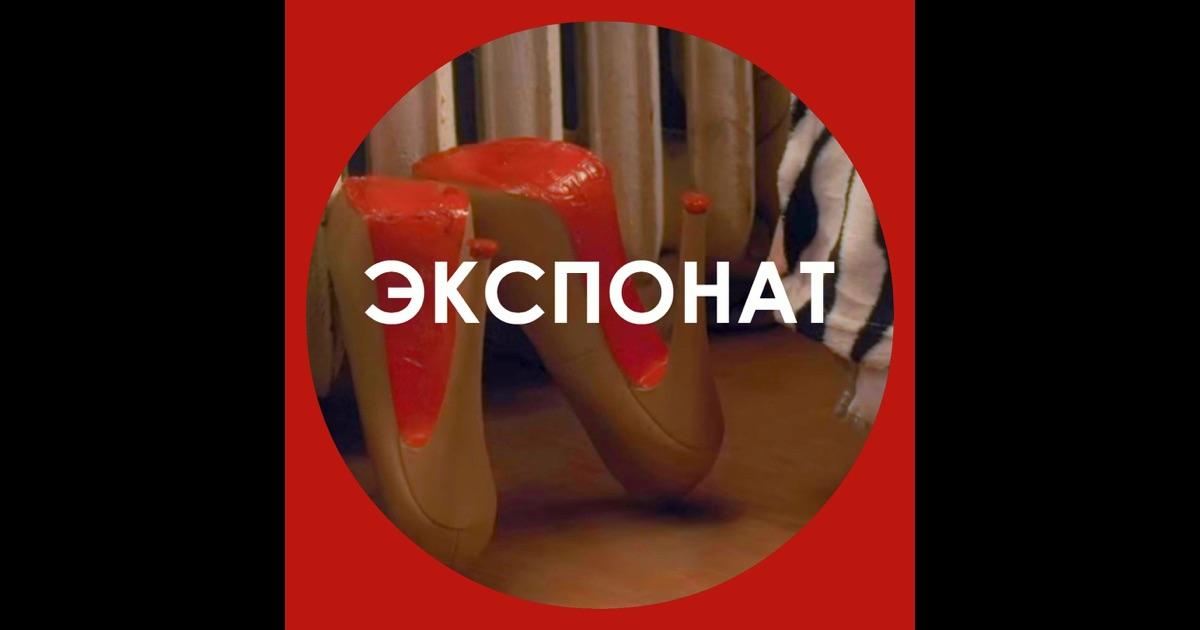 экспонат ленинград какого года