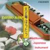 Taisho Harp is sing(1)