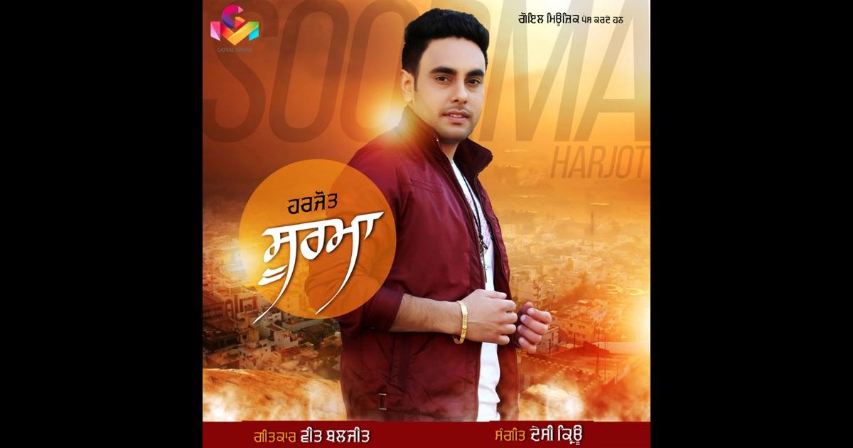 Garari by harjot mp3 song download