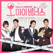 "It′s Me (From ""오 마이 비너스 [Original Television Soundtrack], Pt. 4"")"