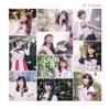 桜 - Single