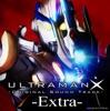 ウルトラマンX-Original Sound Track- Extra - EP