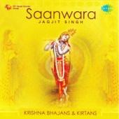 Saanwara - Krishna Bhajan And Kirtan