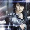 リアル-REAL-初回盤 - EP