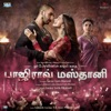 Bajirao Mastani (Tamil) [Original Motion Picture Soundtrack]