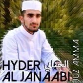 Surat Al-Infitar