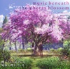 TVアニメ『櫻子さんの足下には死体が埋まっている』ORIGINAL SOUNDTACK「music beneath the cherry blossom」