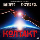 Kontakt (feat. Syster Sol)