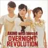 OVERNIGHT REVOLUTION / Golden Life - Single