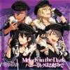 「あんさんぶるスターズ!」ユニットソング Vol.1「UNDEAD」 Melody in the Dark/ハニーミルクはお好みで - Single