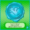 2016 J-POP BEST HITS Vol.1(オルゴールミュージック)