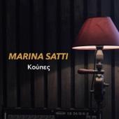 Marina Satti - Κούπες artwork