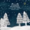 STARSHIP PLANET 2015_사르르 Softly - Single