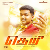 Theri Original Motion Picture Soundtrack
