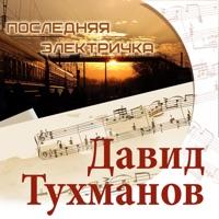 Тынис Мяги - Олимпиада 80