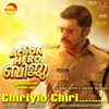 Chiriyio Chiri From Action Hero Biju Single