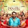 Kadhalum Kadanthu Pogum Original Motion Picture Soundtrack EP