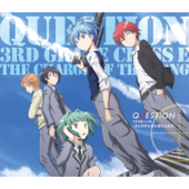Download 3年E組うた担(渚 - Question