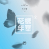 Download Lagu MP3 BTS - 뱁새 Silver Spoon