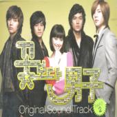 [Download] Love U MP3