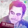 50 Shades of Kishore Kumar - Kishore Kumar