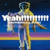 Bye Bye My Love (U Are the One) - Southern All Stars