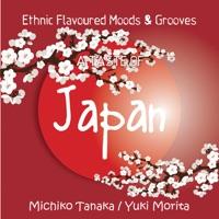 MORITA, Yuki - Blossom